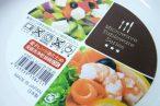 百均浪漫◆日本製で食器洗浄乾燥機もOK!な樹脂製のお皿。キャンプにもいい感じ? @100均 セリア