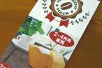 百均浪漫◆日本製!コーヒーフィルターケース。フィルターをきれいに収納 @100均 セリア