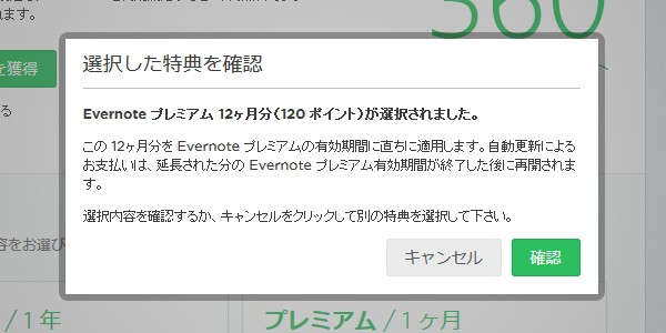 SiSO-LAB☆EVERNOEプレミアム3年版480%オフ。