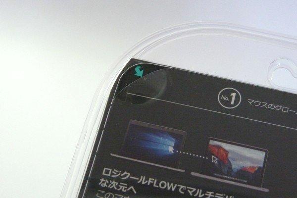 SiSO-LAB☆Logigool 静音マウスM590 Bluetooth 7ボタン。パッケージは開けやすい。