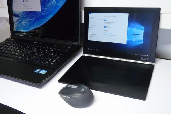 SiSO-LAB☆Logigool 静音マウスM590 Bluetooth 7ボタン。2台のパソコンとペアリング。