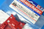 TOYz BAR◆15411 N-04・T-04強化ユニット(レッド)/ミニ四駆グレードアップパーツ