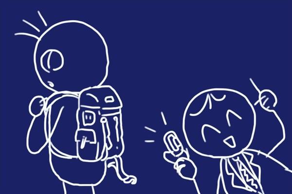 SiSO-LAB☆BURTON ANNEX PACK 28Lのウェビングストラップ