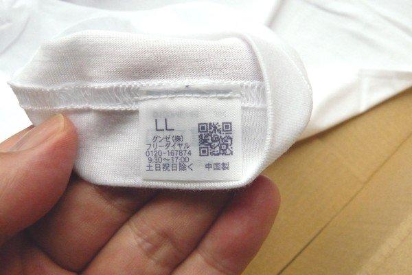 SiSSiSO-LAB☆G.T.HAWKINS 100% COTTON サーフシャツ(ノースリーブシャツ)。