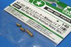 TOYz BAR◆94801 AO-1023 2段アルミローラー用5mmパイプ (4個)/ミニ四駆グレードアップパーツ