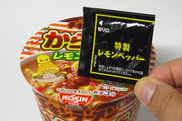 SiSO-LAB☆チキンラーメンビッグカップ から揚げレモン&ペッパー。特製レモンペッパー。