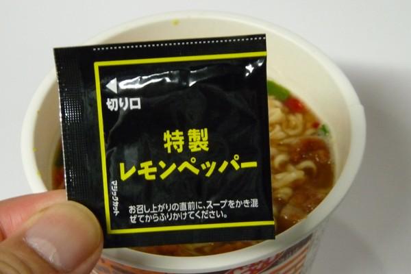 SiSO-LAB☆チキンラーメンビッグカップ から揚げレモン&ペッパー。調理中。特製レモンペッパーの写真。