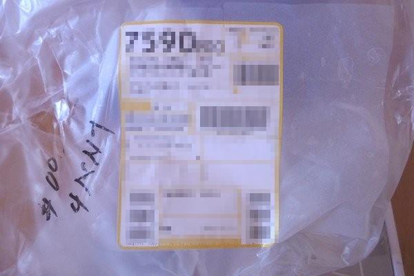 SiSO-LAB☆折りたたみランドリースタンドSTIK-P3W。amazonにしてはめずらしい梱包。