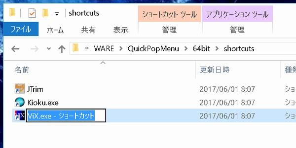SiSO-LAB☆YOGA BOOK、Fnキーとファンクションキーのデフォルト設定切替。