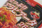 百均浪漫◆ちょっとピリ辛。ハチ食品 スパゲッティソース たっぷりアラビアータ 260g @100均 レモン
