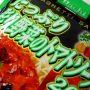 百均浪漫◆完熟トマト使用!ハチ食品のスパゲッティソース たっぷり彩り野菜のトマトソース 260g @100均 ダイソー