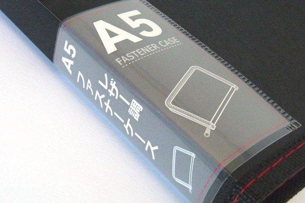 百均浪漫◆A5ノートがバッグの中でヨレヨレにならないよ。A5ファスナーケース レザー調 @100均 レモン