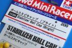 TOYz BAR◆15386 ボールスタビキャップ(ブライト)/ミニ四駆グレードアップパーツ