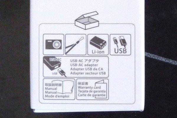 SiSO-LAB☆OLYMPUS TG-5。箱の横には同梱物リスト。