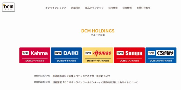 SiSO-LAB☆DCM公式サイト。