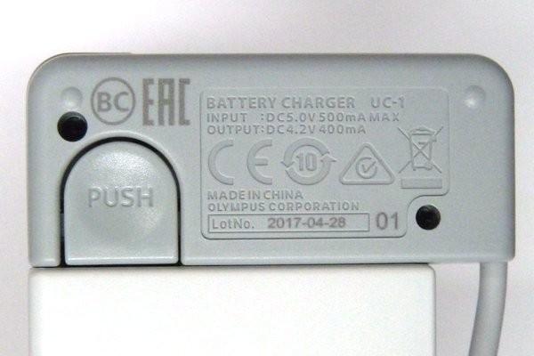 SiSO-LAB☆OLYMPUS TG-5。充電器UC-90。分離ボタン。