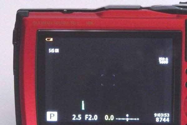 SiSO-LAB☆OLYMPUS TG-5。充電器UC-90でバッテリーLI-92Bを充電。