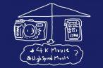 OLYUMPUS TG-5、SDXCメモリカードの相性確認方法は?4K動画やハイスピード動画が撮影できればOKらしい。