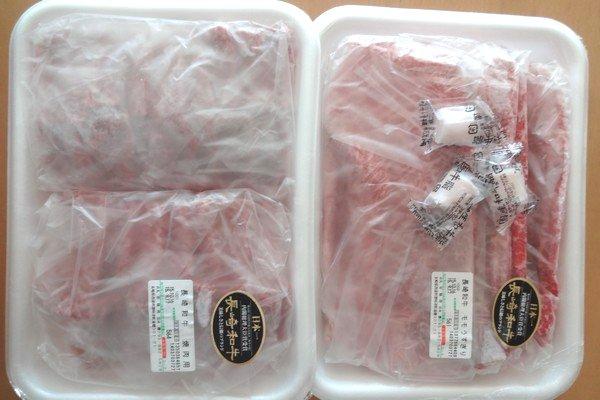 SiSO-LAB☆ふるさと納税。お礼品はいつ届くのかな?長崎県時津町 長崎和牛 焼肉・すき焼きセット。