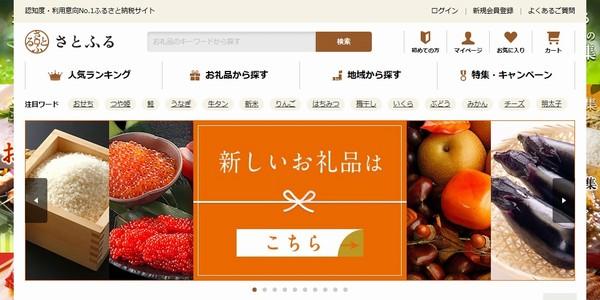 SiSO-LAB☆ふるさと納税。神奈川県南足柄市 相州牛の詰め合わせセット。さとふる。