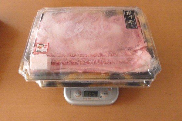 SiSO-LAB☆ふるさと納税。神奈川県南足柄市 相州牛の詰め合わせセット。1200g、しっかり入っていそう。