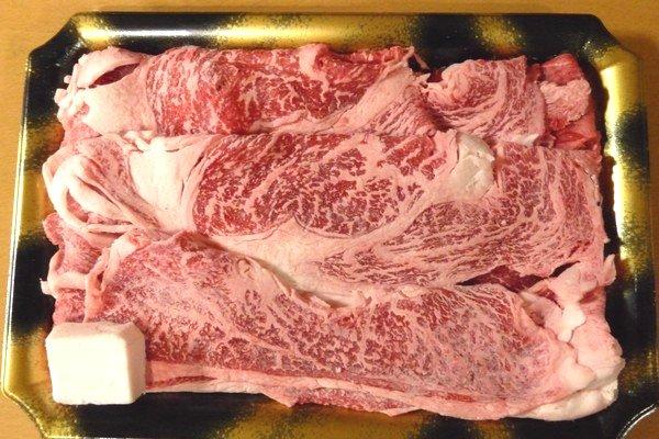 SiSO-LAB☆ふるさと納税。神奈川県南足柄市 相州牛の詰め合わせセット。さしがくっきり。