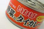 百均浪漫◆いなば 野菜とタイカレー鶏ささみ入り イエロー ちょっとお得な115g缶詰。 @100均 レモン