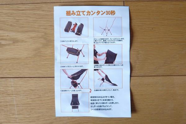 SiSO-LAB☆Linkax ロングバックタイプ ラウンジチェア。説明は日本語。