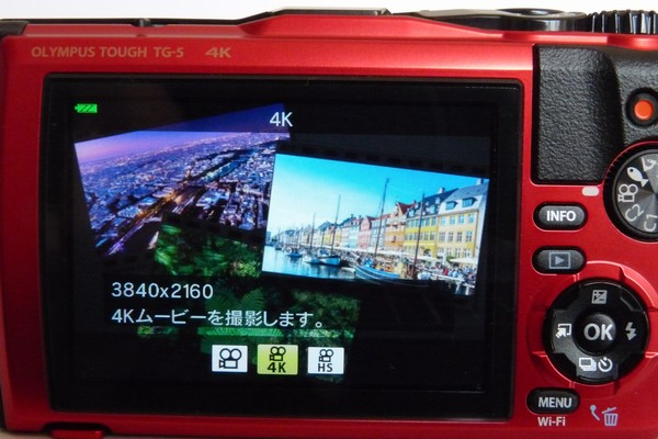 SiSO-LAB☆OLYMPUS TG-5。東芝FlashAir SD-UWA032G W-04。4K動画撮影問題なし。