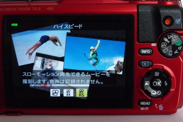 SiSO-LAB☆OLYMPUS TG-5。東芝FlashAir SD-UWA032G W-04。ハイスピード動画撮影問題なし。