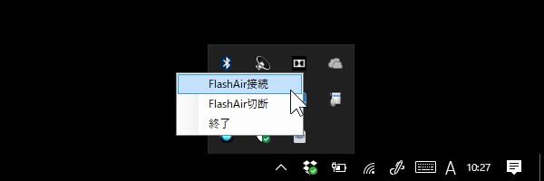 SiSO-LAB☆東芝FlashAir SD-UWA032G W-04。デジカメで初期化したらワイヤレス接続できなくなった。