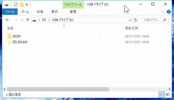 SiSO-LAB☆東芝FlashAir SD-UWA032G W-04。初期状態のフォルダ内。