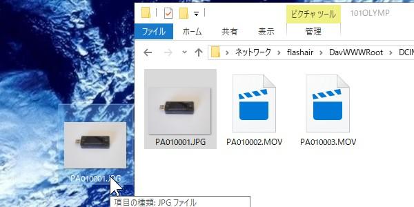 SiSO-LAB☆東芝FlashAir SD-UWA032G W-04。ワイヤレス通信でパソコンにデータコピー。