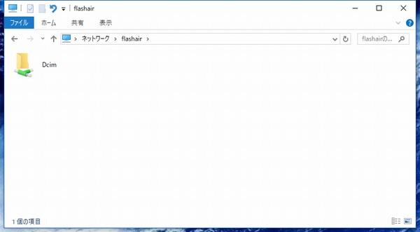 SiSO-LAB☆東芝FlashAir SD-UWA032G W-04。設定ツール無くてもワイヤレス接続可能。普通に無線LANアクセスポイントして接続。