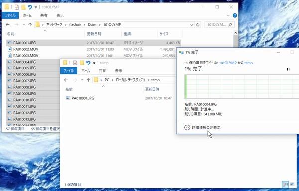 SiSO-LAB☆東芝FlashAir SD-UWA032G W-04。転送速度の測定。