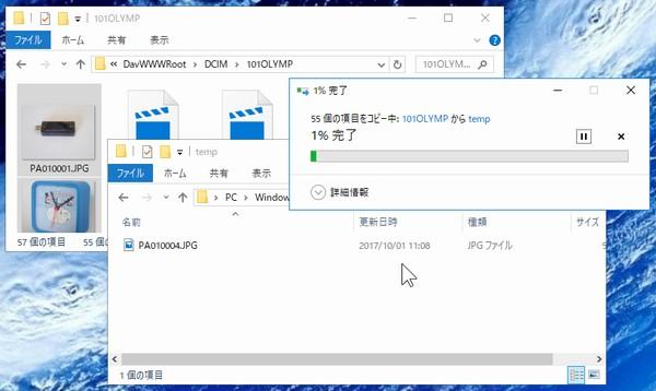 SiSO-LAB☆東芝FlashAir SD-UWA032G W-04。転送速度の測定。 だと遅い。