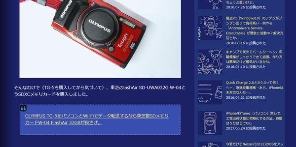 SiSO-LAB☆WordPress Embed表示。うまく表示されない。