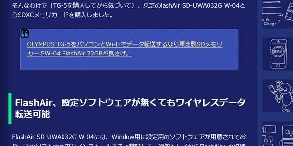 SiSO-LAB☆WordPressプラグインPz-LinkCard。手軽にブログカード風表示。Embed置き換え。