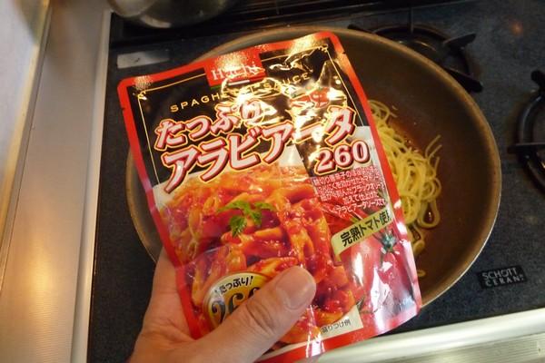 SiSO-LAB☆スパゲティを水に2時間浸けて時短調理。アラビアータ、美味しいな。