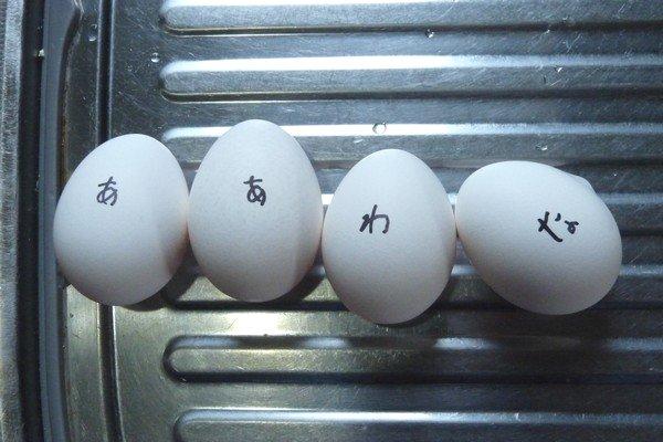 SiSO-LAB☆ダイソーたまごプッチン穴あけ器で上手にゆで卵実験。比較用に3種類。