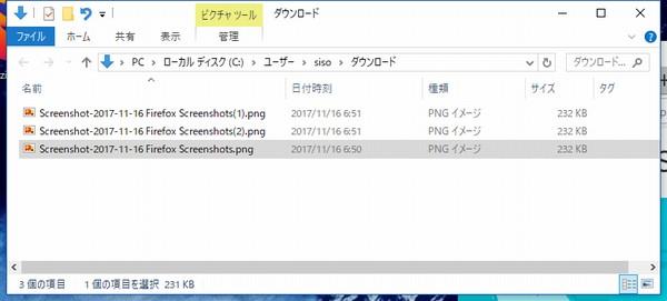 SiSO-LAB☆Firefox Quantum V57。Firefox Screenshot。