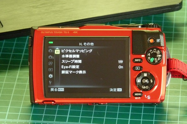 SiSO-LAB☆FlashAir W-04、Eye-Fi設定でデジカメからコントロール。TG-5でテスト。