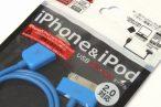百均浪漫◆iPhone4s以前用充電・転送USBケーブル、我が家ではまだまだ現役 @100均 ワッツ