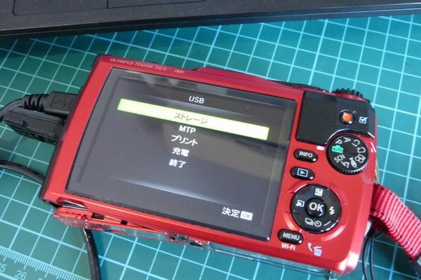 SiSO-LAB☆OLYMPUS TG-5、ストレージモードでPCと接続。