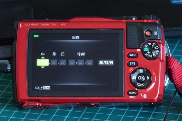 SiSO-LAB☆OLYMPUS TG-5、ファームウェアのアップデート。アップデート後の表示。