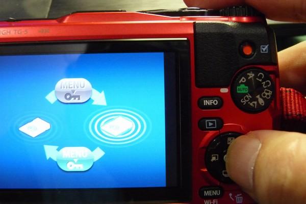 SiSO-LAB☆東芝無線LAN搭載SDメモリカードFlashAir W-04。デジカメで無線LANをオン・オフ。OLYMPUS TG-8の場合。