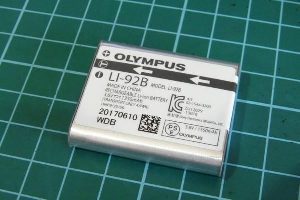 SiSO-LAB☆東芝FlashAir SD-UWA032G W-04。消費電力測定。OLYMPUS TG-5用バッテリーLI-92B。