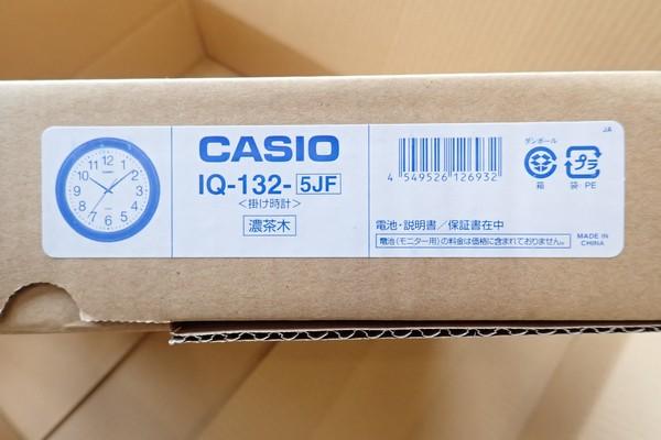 SiSO-LAB☆カシSiSO-LAB☆カシオ アナログ掛時計 スムーズ運針 IQ-132-5JF。オ アナログ掛時計 スムーズ運針 IQ-132-5JF。amazon梱包状態。