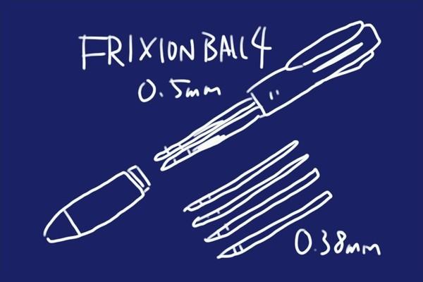 フリクションボール4を4色0.38mm芯仕様に改造する方法。