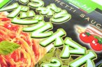 百均浪漫◆完熟トマト使用。ハチ食品 スパゲッティソース たっぷりバジルトマト 260g @100均 レモン